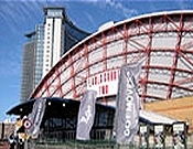 Earls Court Exhibition Centre - Exhibition